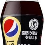 Pepsi Dextrin – gå ner i vikt med bantingsläsk?